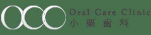 松山市ホワイトニング専門サイト  小栗歯科